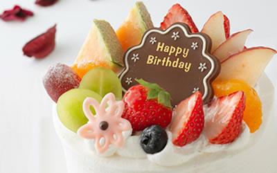 記念日プラン特典「お祝い用のケーキ(サプライズケーキ)」